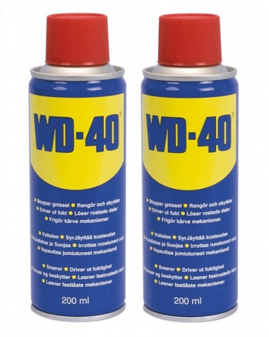 WD-40 MULTISPRAY Twinpack 2 x 200ml